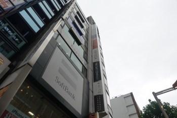 ブックオフ新宿駅東口店