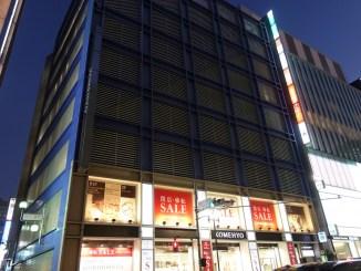 KOMEHYO新宿店