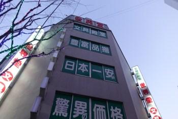 世界堂新宿西口文具館