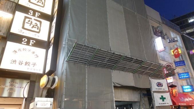 西新宿1丁目新築計画