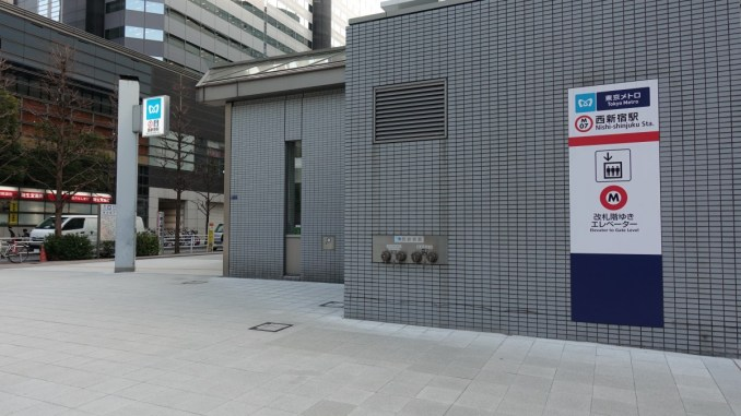 東京医科大学病院