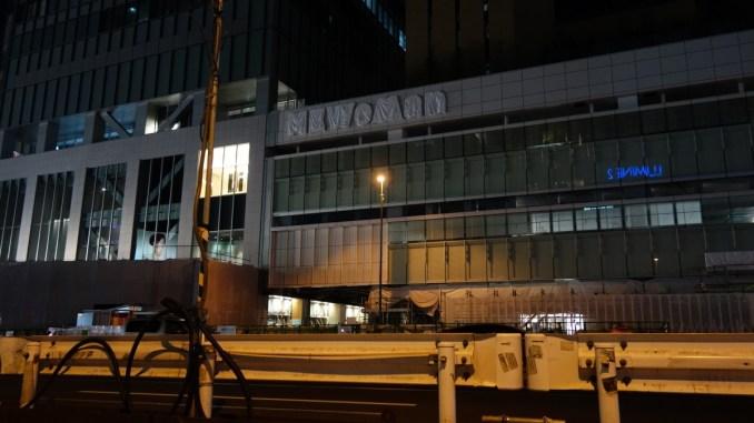 JR新宿ミライナタワー