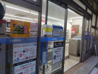 ローソン新宿三丁目中央通店