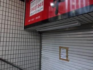 蒙古タンメン中本新宿店