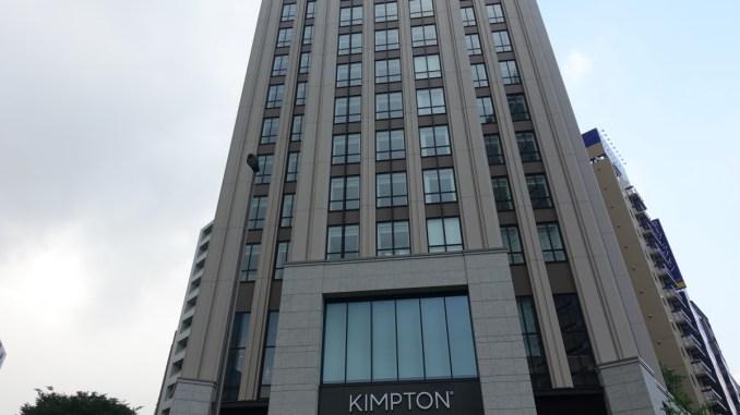 キンプトンホテル新宿東京