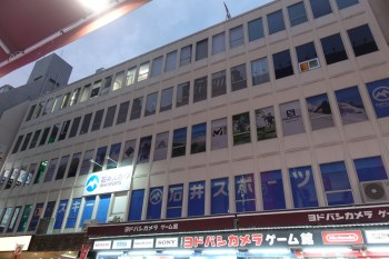 石井スポーツ新宿西口店