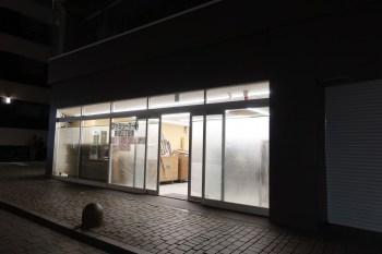 ファミリーマート新宿三丁目東店