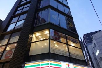 ガスト新宿小滝橋通店