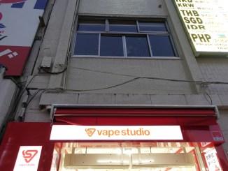 VAPE STUDIO