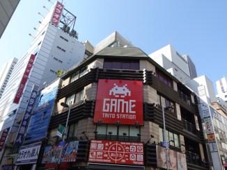 タイトーステーション新宿西口店