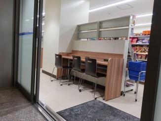 ローソン新宿パークタワー店
