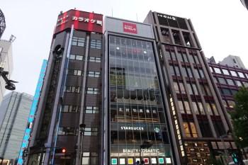 新宿ミニムビル
