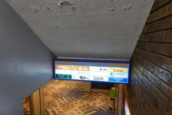 紀伊國屋ビル名店街