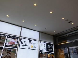 京王フレンテ新宿三丁目