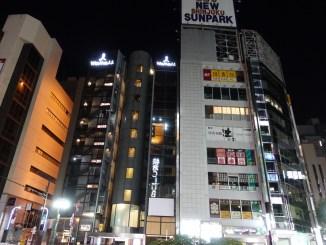新宿FSビル