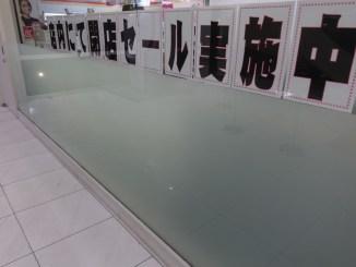 ニューヤマザキデイリーストア 新宿グリーンタワービル店