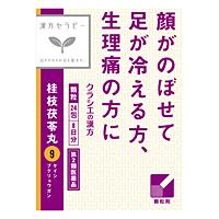 『桂枝茯苓丸(ケイシブクリョウガン)』の作用・構成・効果・効能