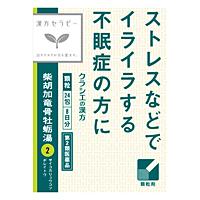 『柴胡加竜骨牡蛎湯(サイコカリュウコツボレイトウ)』の作用・構成・効果・効能