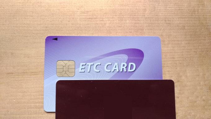 イオンETC専用カード