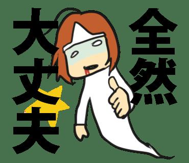 f:id:shinoegg:20150326104910p:plain