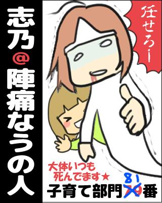 f:id:shinoegg:20150603110155j:plain