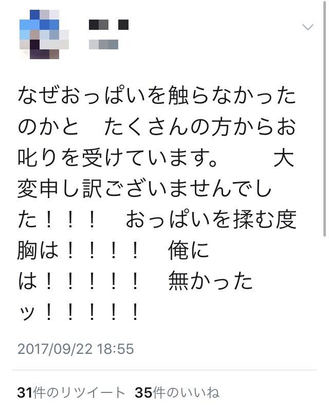 f:id:shinoegg:20170922203223j:plain