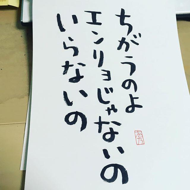 f:id:shinoegg:20180118003945j:plain