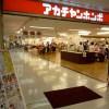 【葛西】2017年秋「アカチャンホンポ」イトーヨーカドー葛西店オープン!