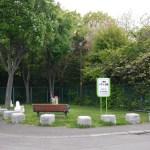 上野幌イチイ公園(札幌市厚別区)