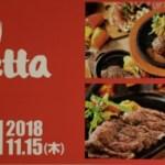 炭焼ビストロCobara-Hetta(コバラヘッタ)
