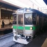 JR新札幌駅