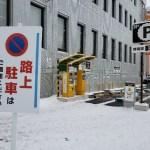 厚別郵便局