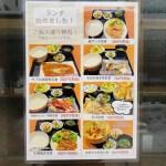 遠藤水産新札幌店