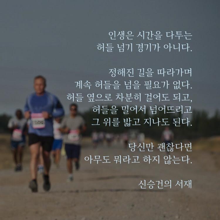 IMG_5758