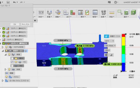 【Fusion360】中華ロードセルを応力解析検証<その2裏表差>