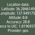 【AndroidPgm】Processingでスマホセンサ、IFを活用<Ketai凄い>
