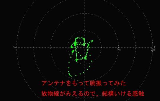 【L-RTK】M5StackでRTCM3受信してF9P_RTK測位出来た<運動軌跡とれそう>
