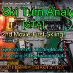 【STA】RTK Ski Turn Analyzer[STA]   Introduction  <for DIY>
