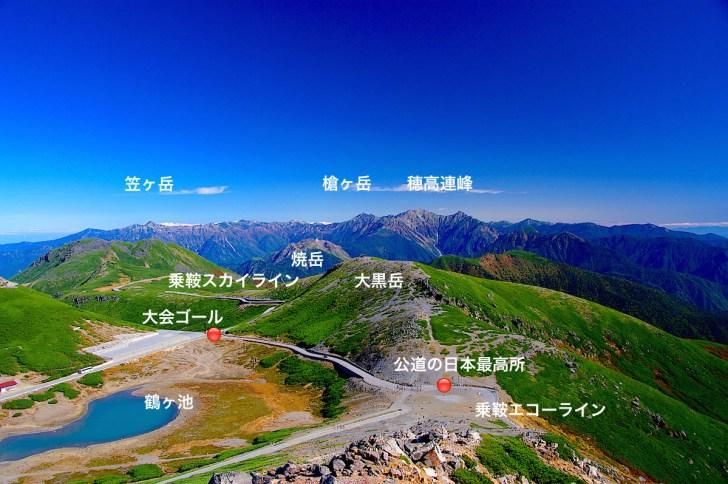 乗鞍・富士見岳から大会のコースと槍穂高連峰を眺望
