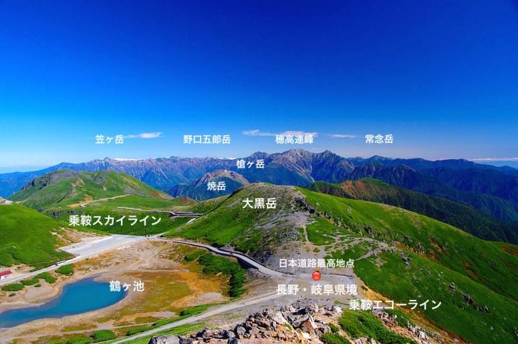 乗鞍・富士見岳から槍穂高連峰を眺望