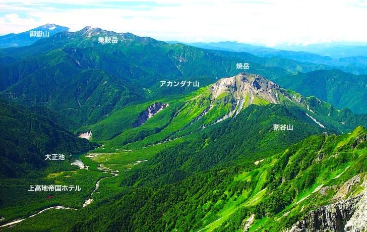 奥穂高岳からの焼岳眺望