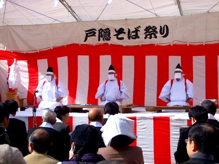 戸隠神社中社広庭で行なわれる『戸隠蕎麦献納祭』
