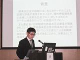 研究報告 木野田 文也先生