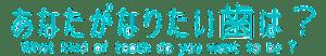 shintani-text-logo