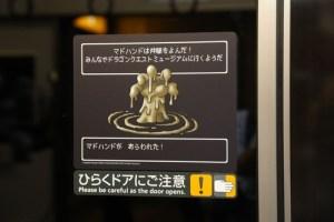 引用元:https://www.lmaga.jp/news/2016/10/16204/