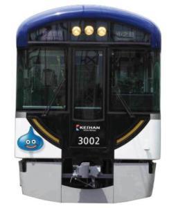 ドラクエ電車(京阪電車) 画像