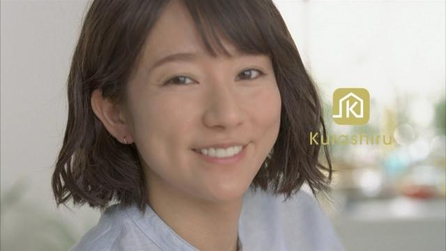 木村文乃 画像