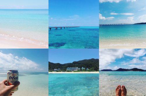 沖縄離島穴場絶景ビーチ