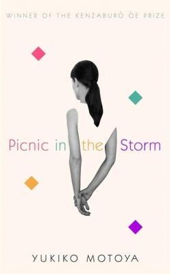 Picnic Storm yukiko Motoya