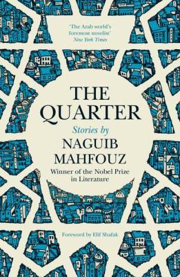 Najib Mahfuz The quarter roger allen